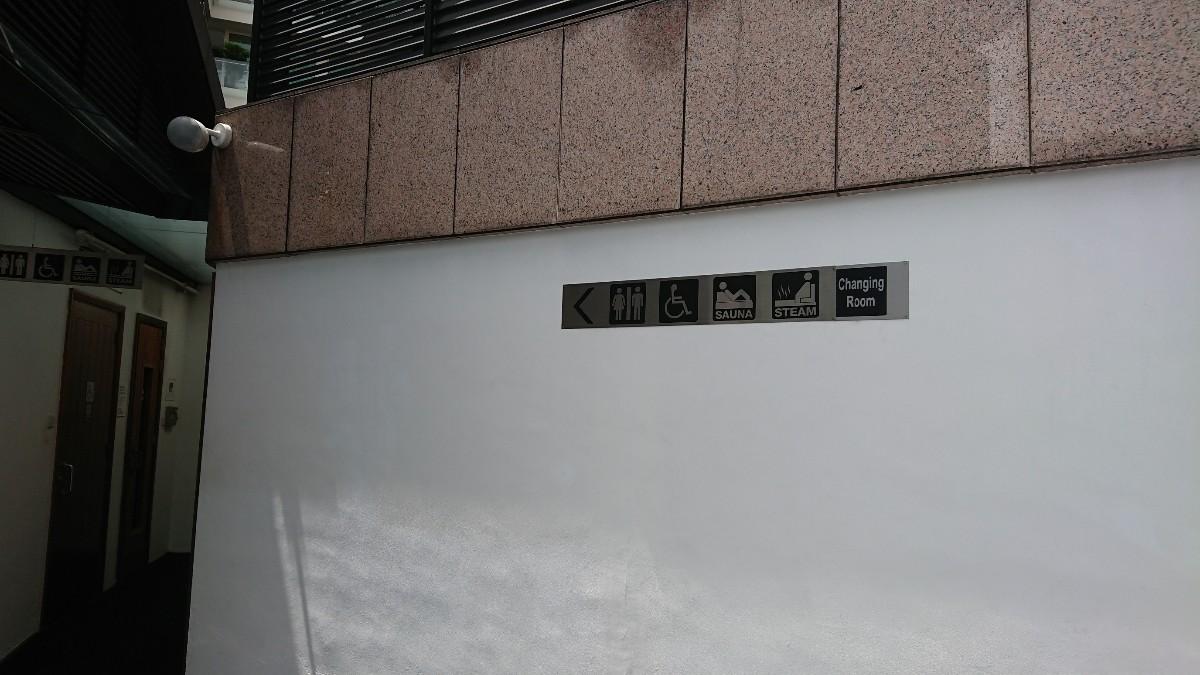 シェラトン タワーズ シンガポール