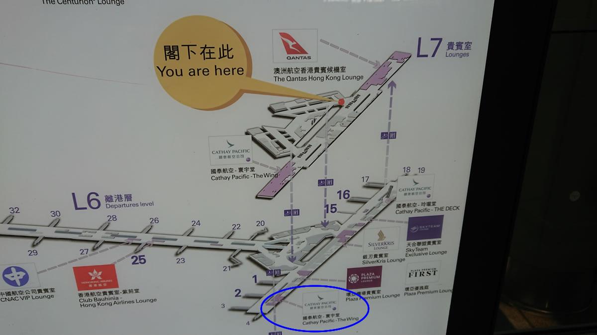 香港国際空港ラウンジMAP