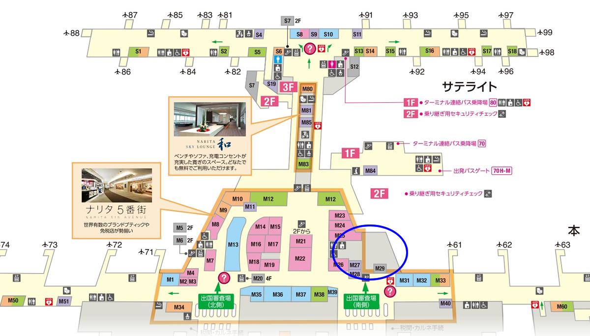 成田 JAL サクララウンジ MAP