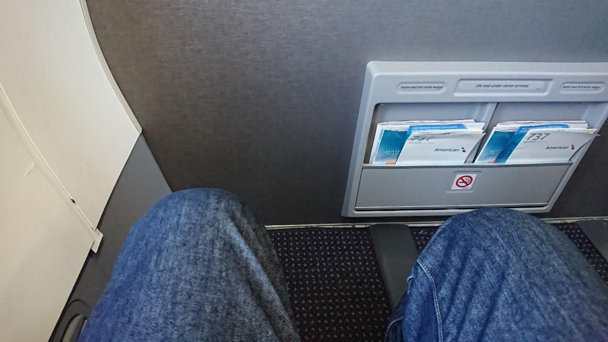 AA1045 07MAY19 ファーストクラス シアトル - シカゴ