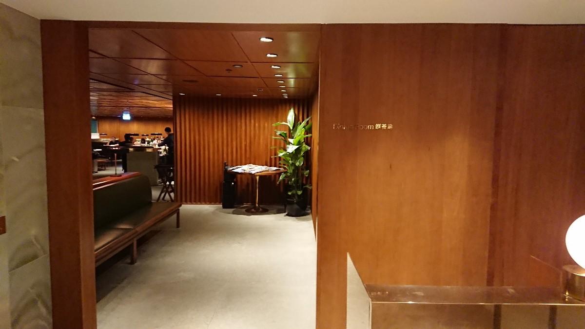 THE PIER FIRST キャセイパシフィック 香港空港 ザ・ピア ファーストクラス ラウンジ