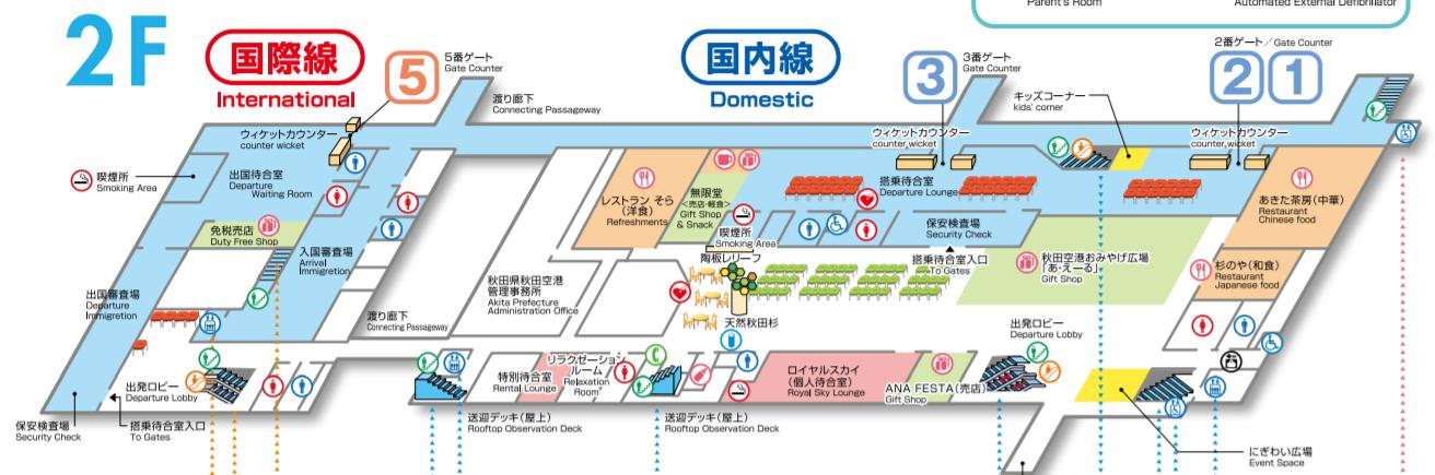 秋田空港 フロアマップ