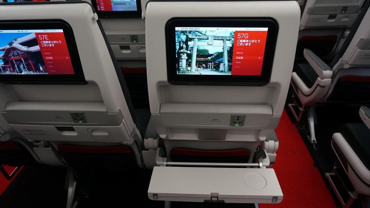 JAL A350-900型機 国内線 普通席