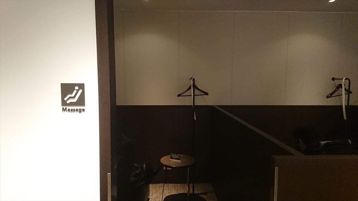 羽田空港 Diamond Premier Lounge