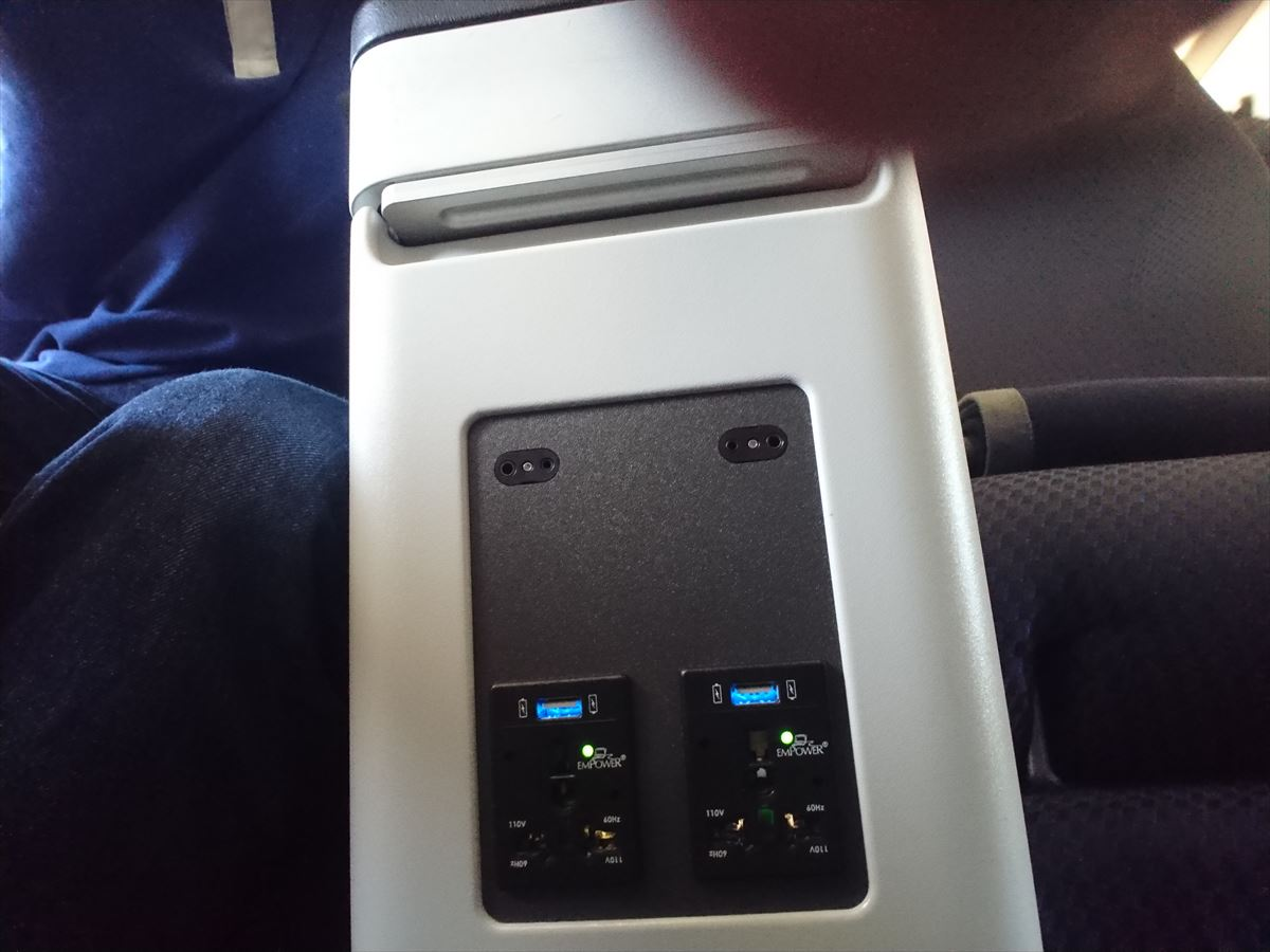 ANA エアバスA321-neo