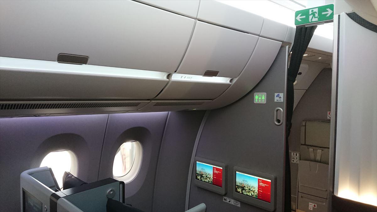 JAL A350-900型機 国内線 ファーストクラス