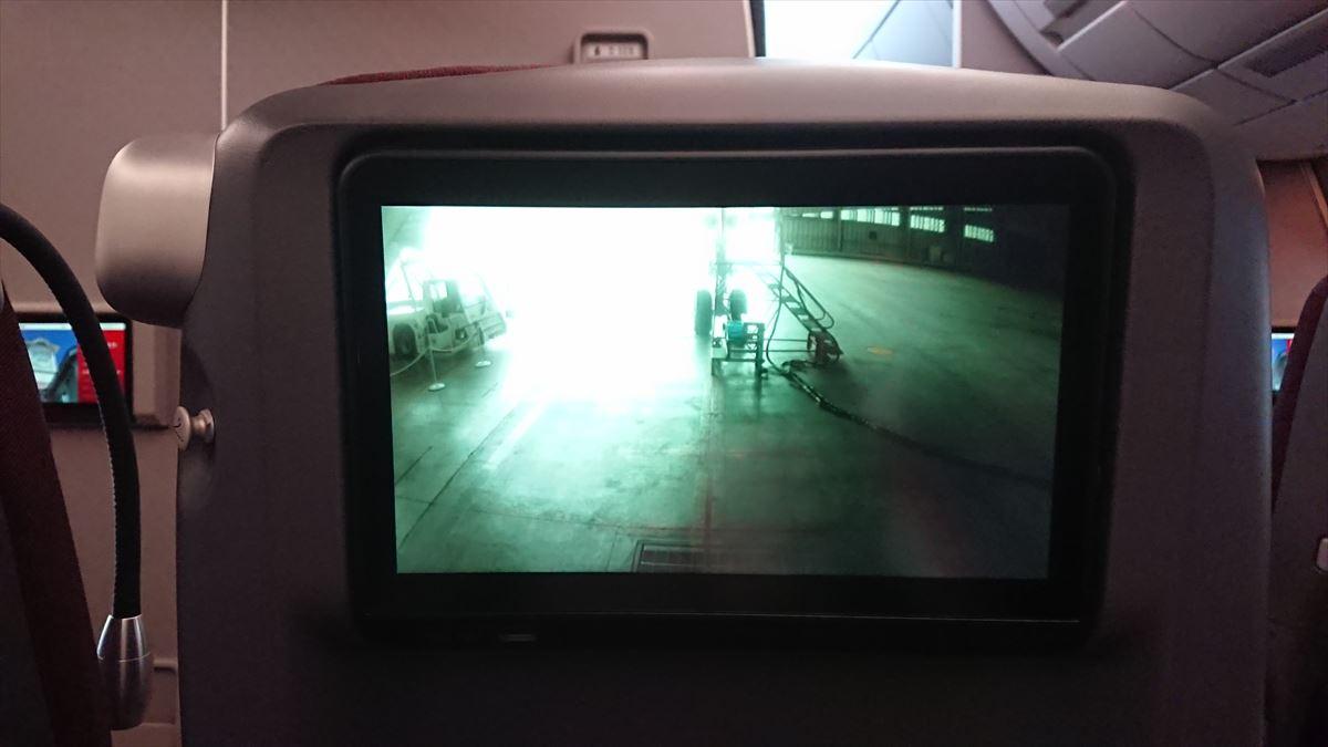 JAL エアバス A350型機の全容