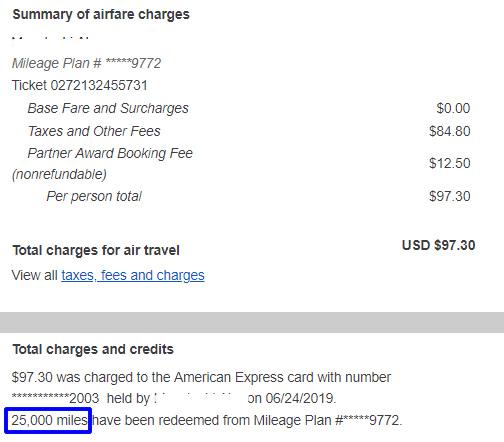 ALASKA AIRLINE 特典航空券
