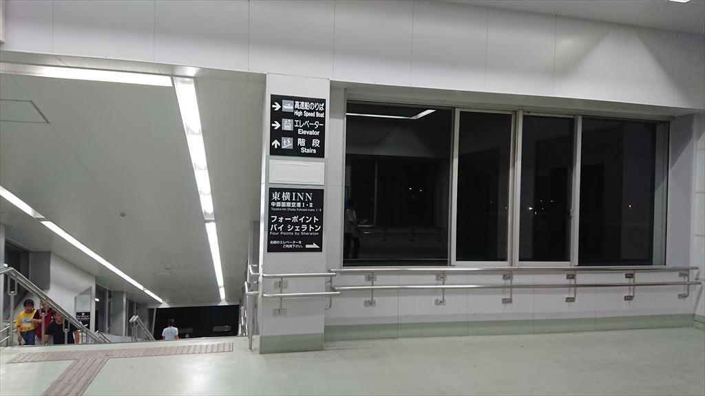 Four Points by Sheraton Nagoya,Chubu International Airport