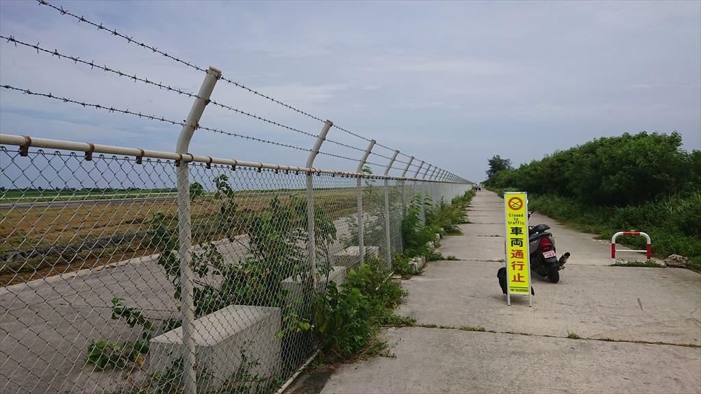 下地島空港