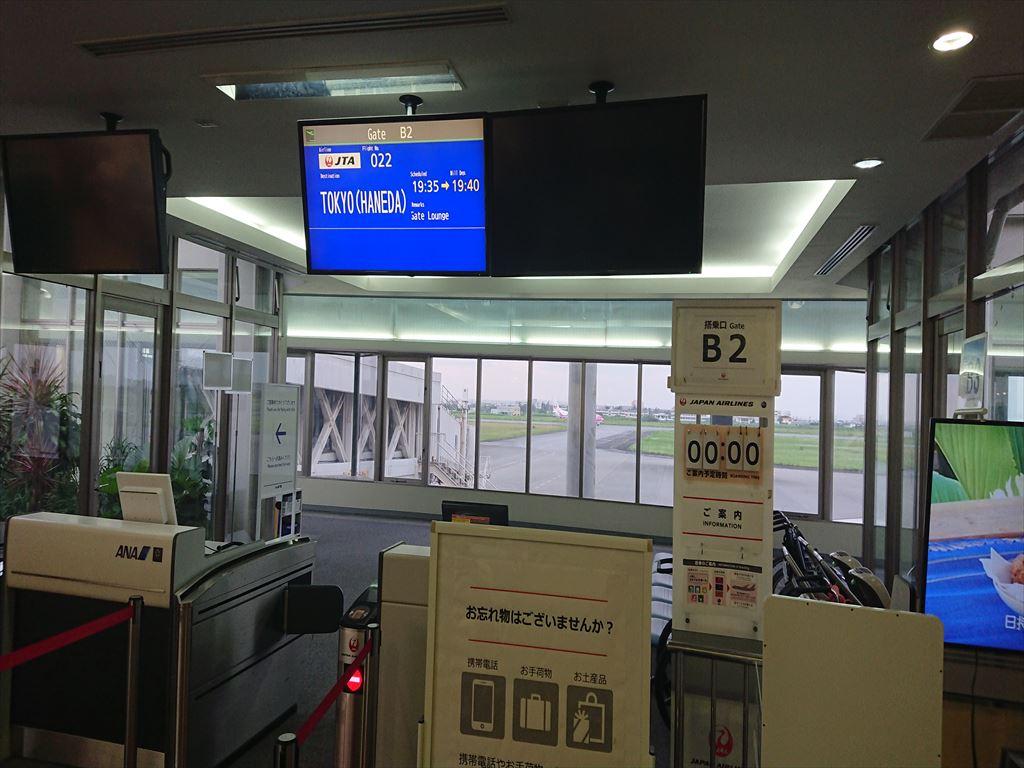 NU022 08JUL19 MMY-HND 普通席