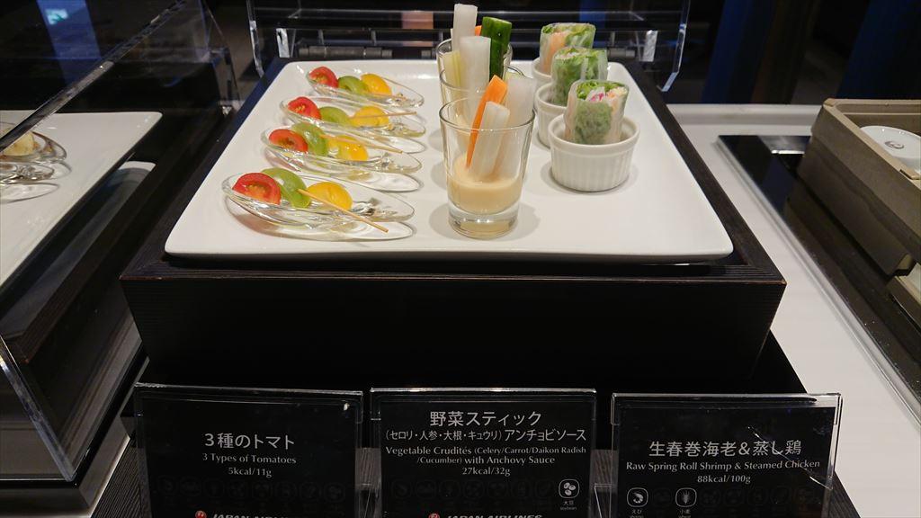 成田空港 ファーストクラス ラウンジ サテライト