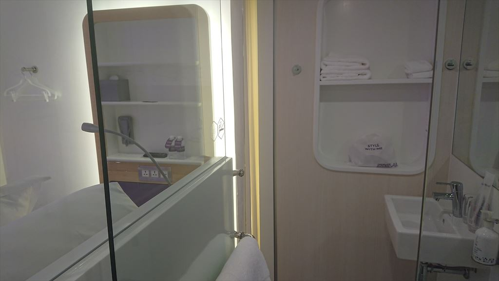 YOTEL AIR SINGAPORE CHANGI AIRPORT