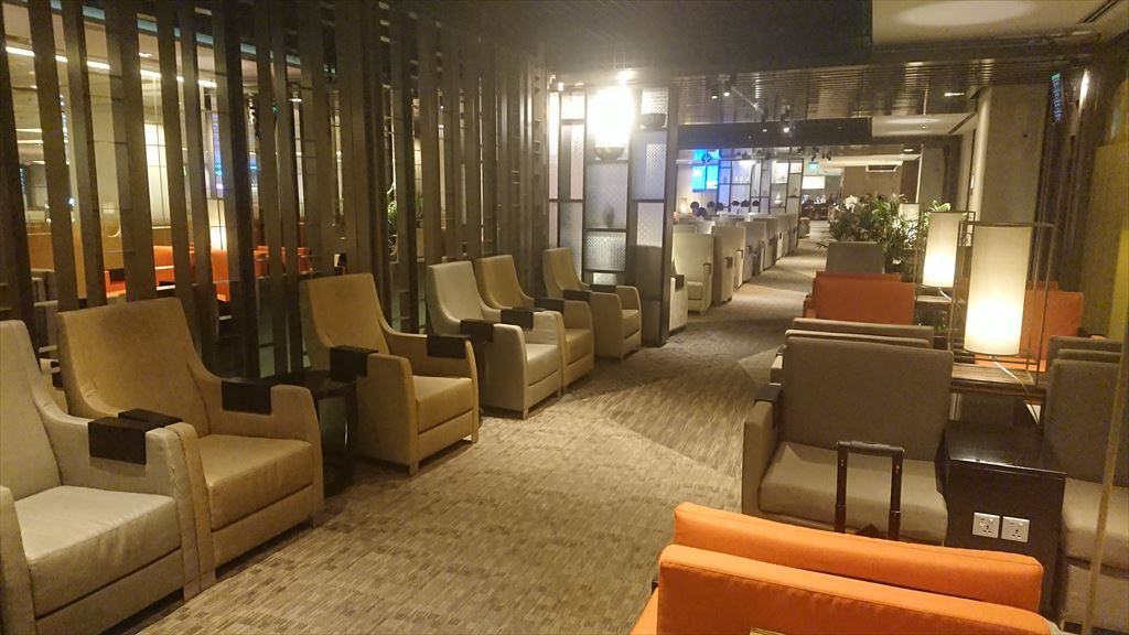 Dnata Lounge Singapore Changi airport
