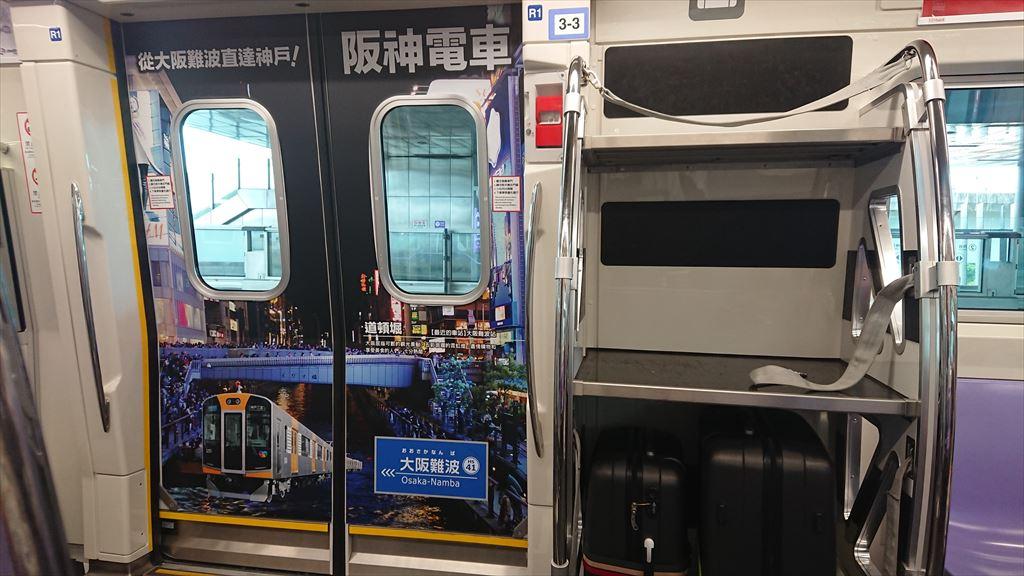 桃園MRT車内