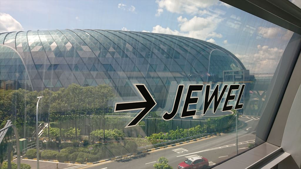 SINGAPORE CHANGI AIRPORT JEWEL