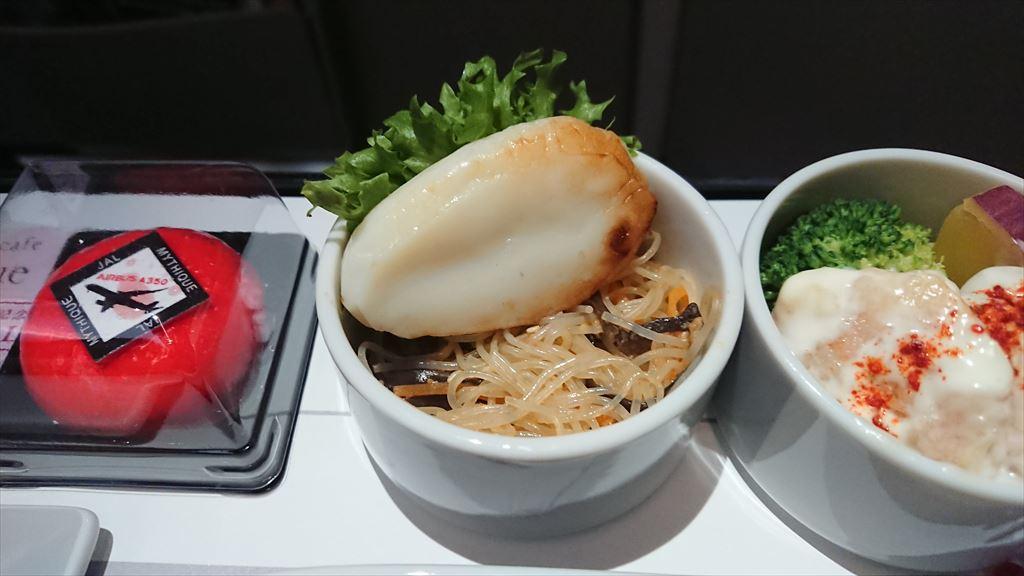 エアバスA350-900 JL332 01SEP2019 福岡~羽田 ファーストクラス機内食