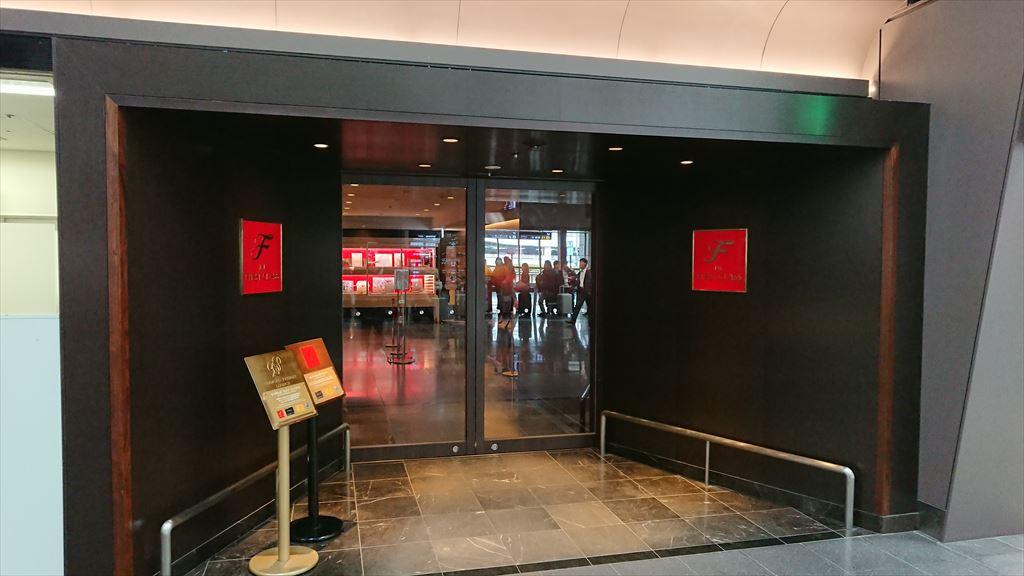 羽田空港 第一ターミナル 北ウイング DPL