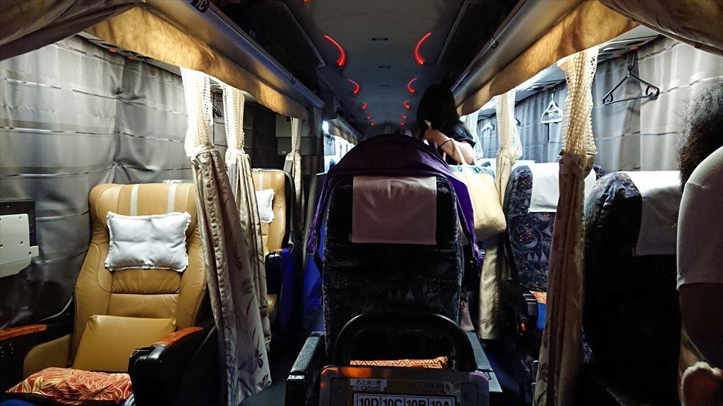 夜行高速バス 名古屋~新宿