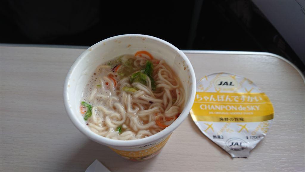 JL37 02OCT19 羽田~シンガポール ビジネスクラス 機内食