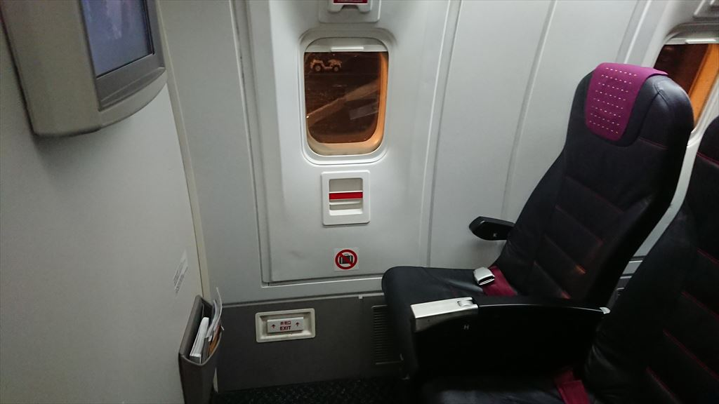 JL137 08SEP19 羽田 - 伊丹 普通席