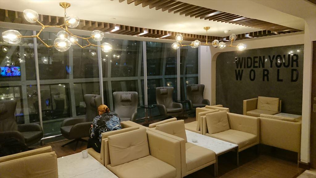 バンコク・スワンナプーム空港 トルコ航空 バンコクラウンジ
