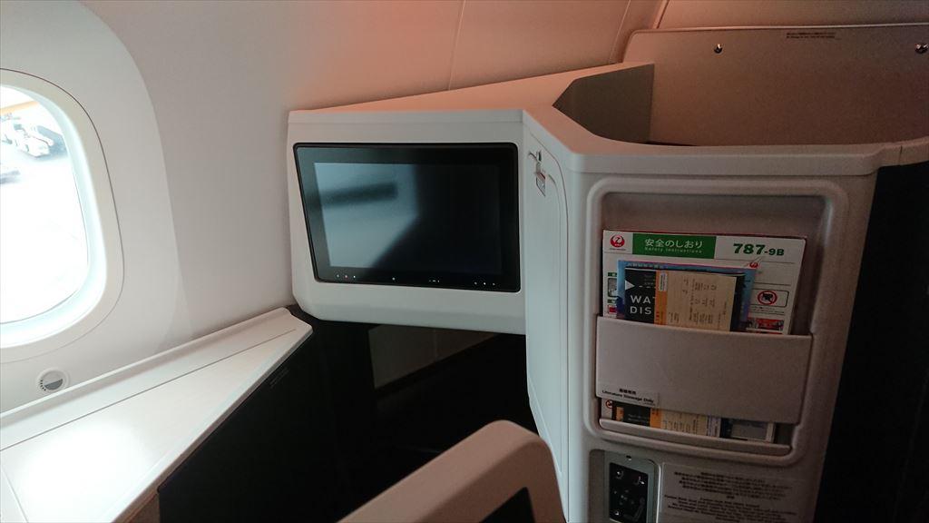 JAL ボーイングB787-900型機 SKY SUITEⅢ 11SEP19 JL873 成田 - 上海 Business Class