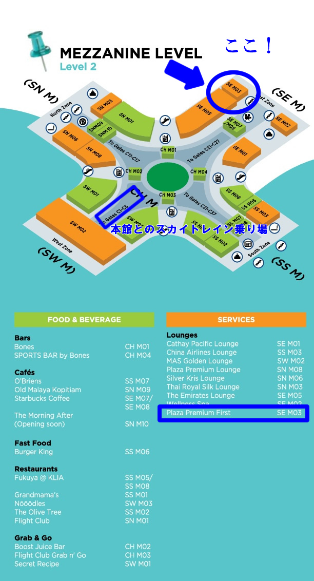 plaza premium first lounge map