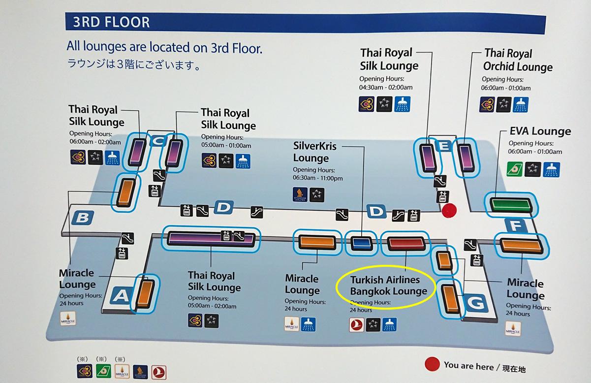 トルコ航空 バンコク・スワンナプーム空港 bangkok lounge