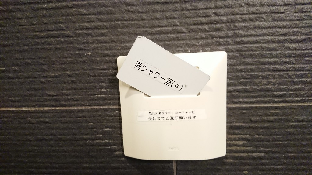 羽田空港 第一ターミナル 南ウィング ダイヤモンド プレミア ラウンジ