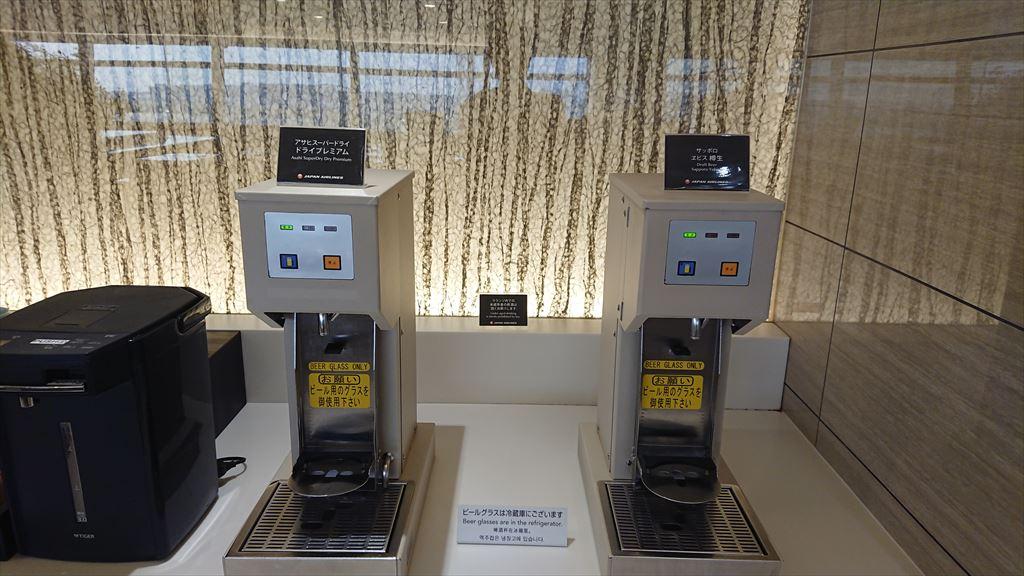 羽田空港 国際線ターミナル JALファーストクラス ラウンジ