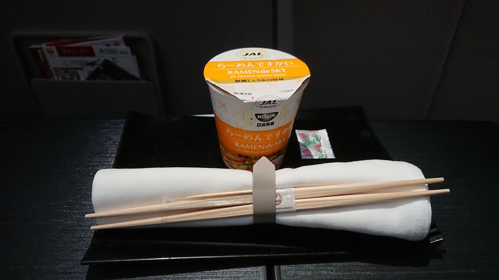 JL327 28OCT 羽田~福岡 ファーストクラス 機内食
