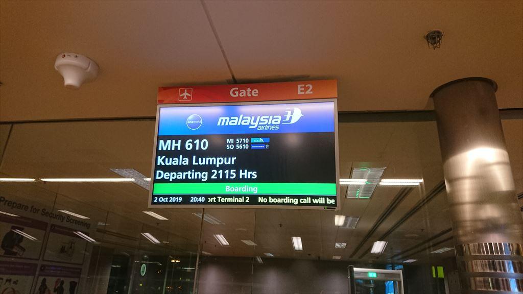 02OCT19 MH610 シンガポール~クアラルンプール Economy Class