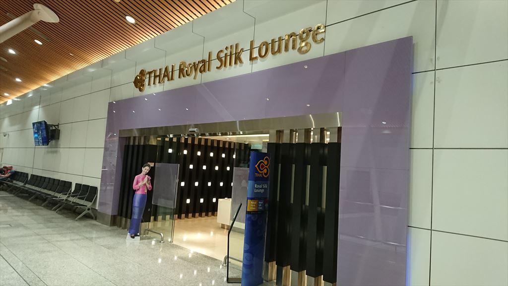 クアラルンプール国際空港 KLIA タイ航空 ROYAL ORCHID LOUNGE