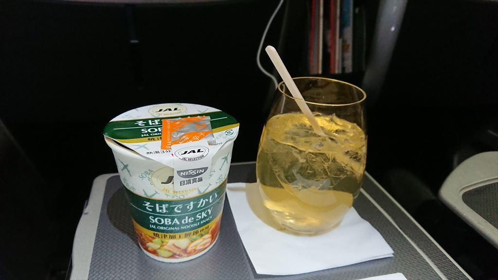 05OCT19 JL708 バンコク - 成田 ビジネスクラス 機内食