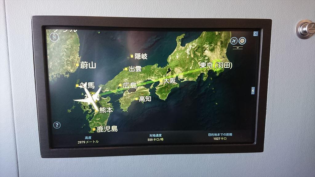 JL318 29OCT 福岡 - 羽田 ファーストクラス A350