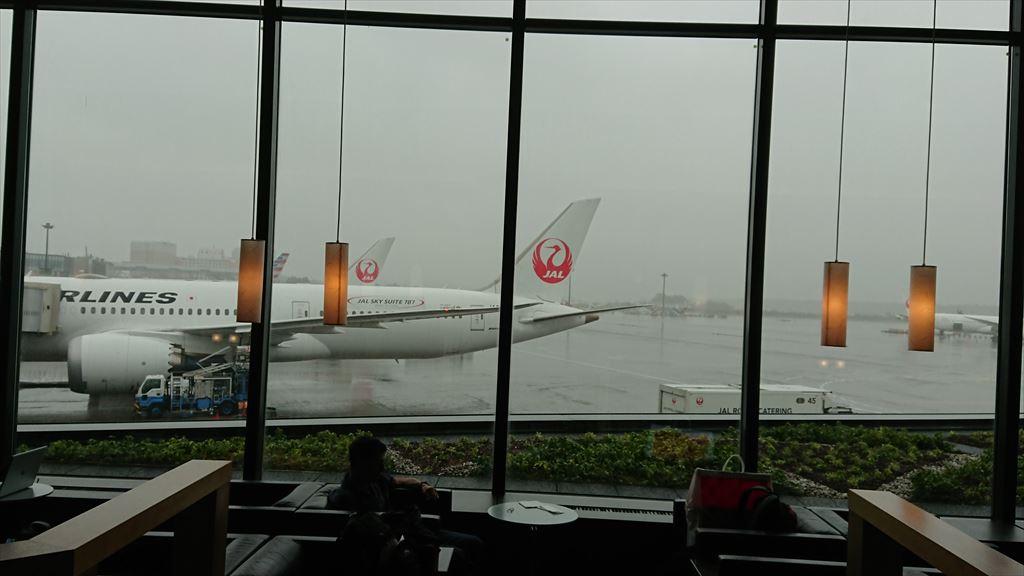 成田空港 アメリカン航空 Admirals Club ラウンジ