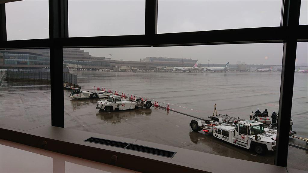成田空港 第二ターミナル サテライト カンタス航空 ビジネスラウンジ