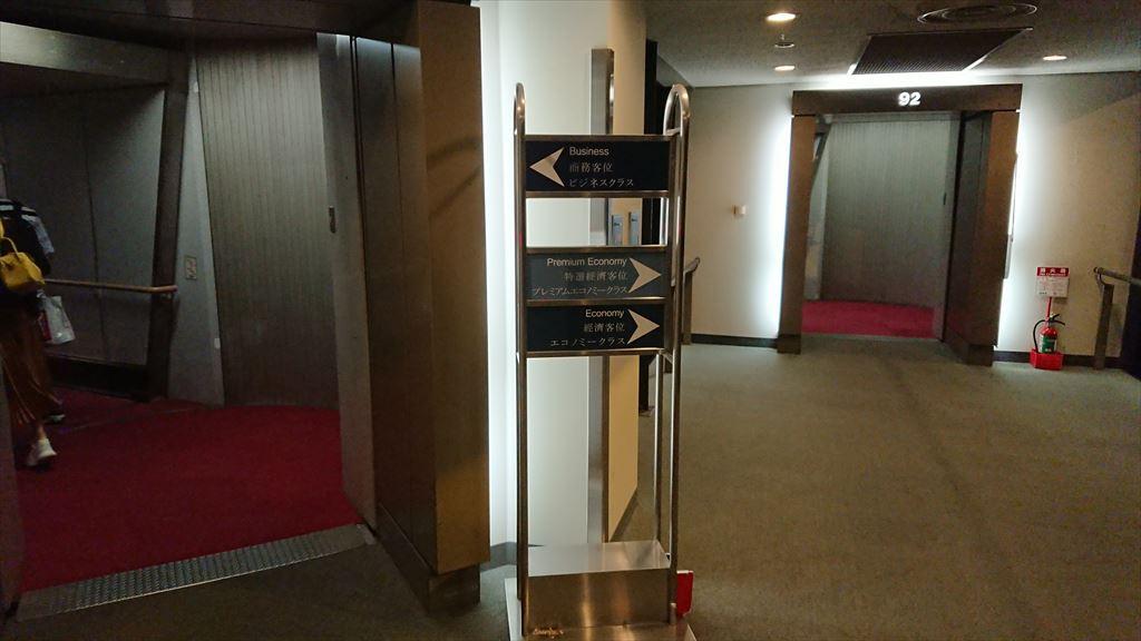 22NOV19 CX521 成田~香港 ビジネスクラス