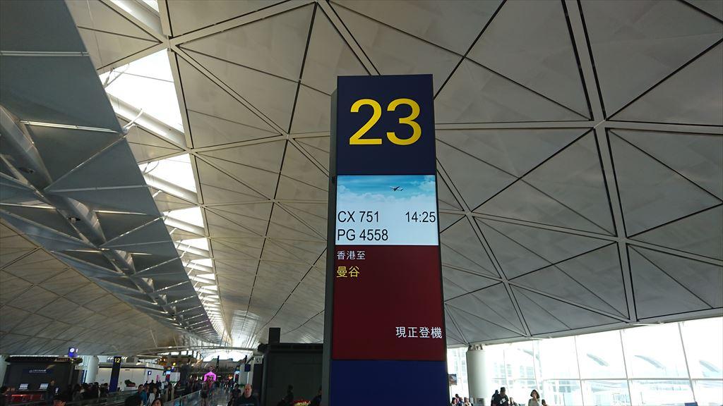 24NOV19 CX751 香港 ~ バンコク ビジネスクラス