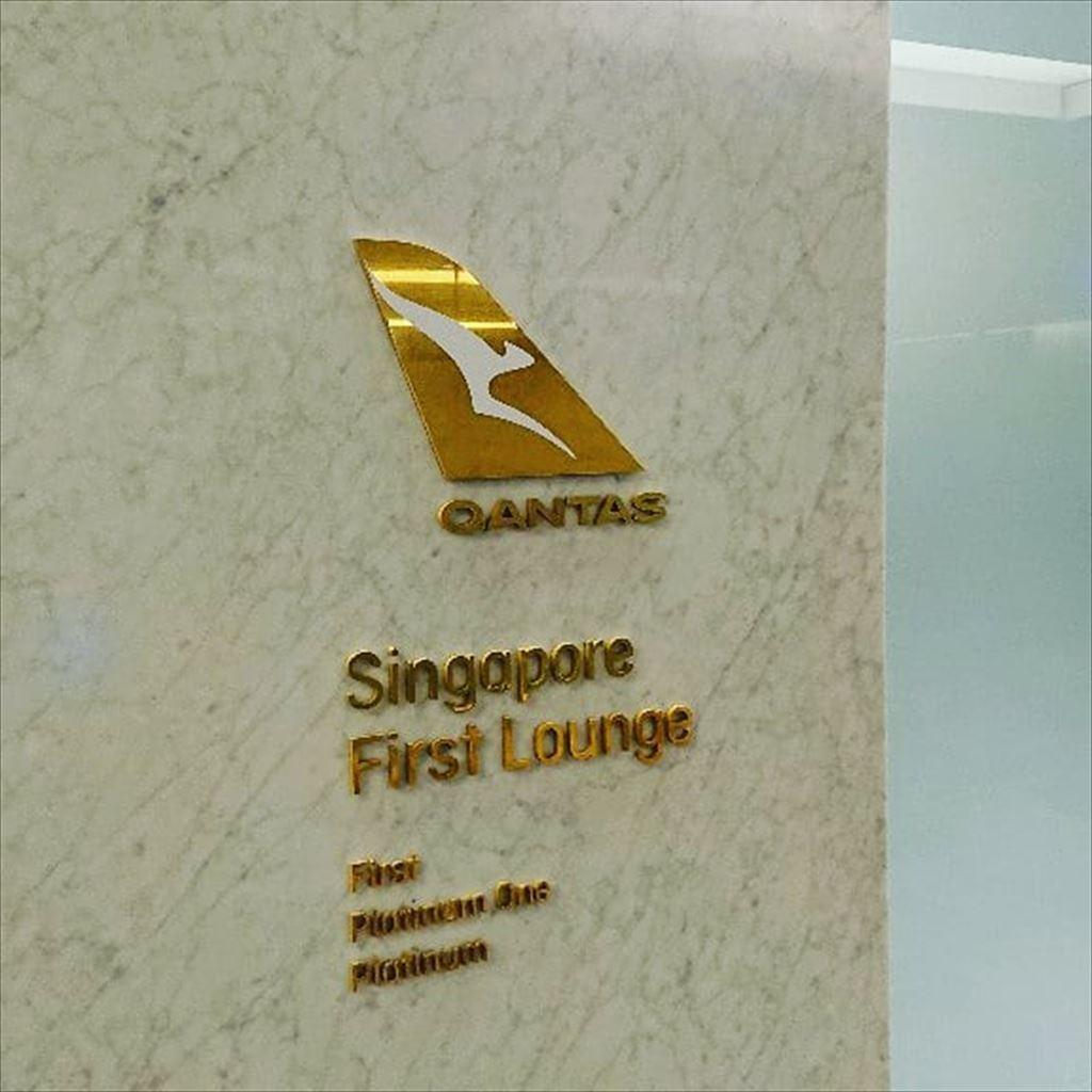 カンタス航空 シンガポール・チャンギ国際空港 カンタス航空 ファーストクラスラウンジ