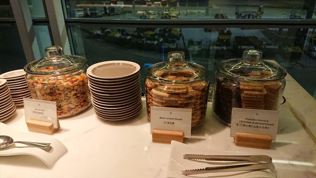 香港国際空港 キャセイパシフィック 「ザ・ブリッジ」ビジネスクラスラウンジ