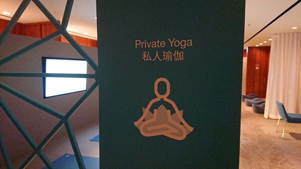 香港国際空港 キャセイパシフィック 「ザ・ピア」ビジネスクラスラウンジ
