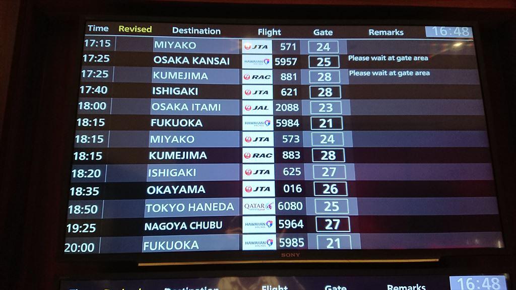 沖縄・那覇国際空港 JAL DIAMOND PREMIER LOUNGE