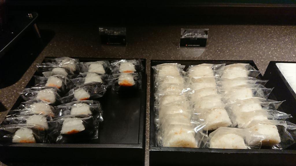 羽田空港 北ウィング ダイヤモンド プレミア ラウンジ