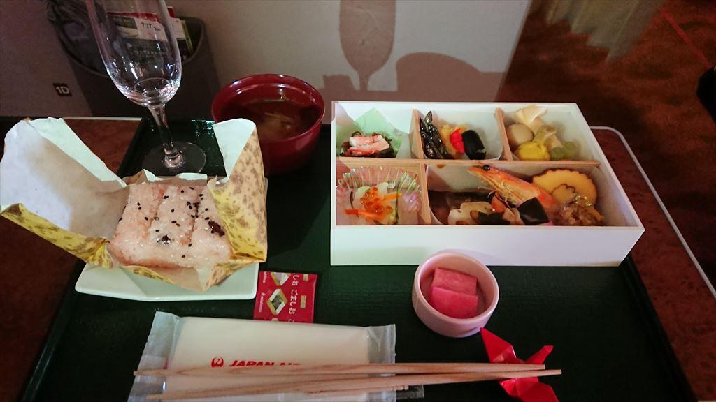 01JAN20 JL593 羽田~札幌 ファーストクラス