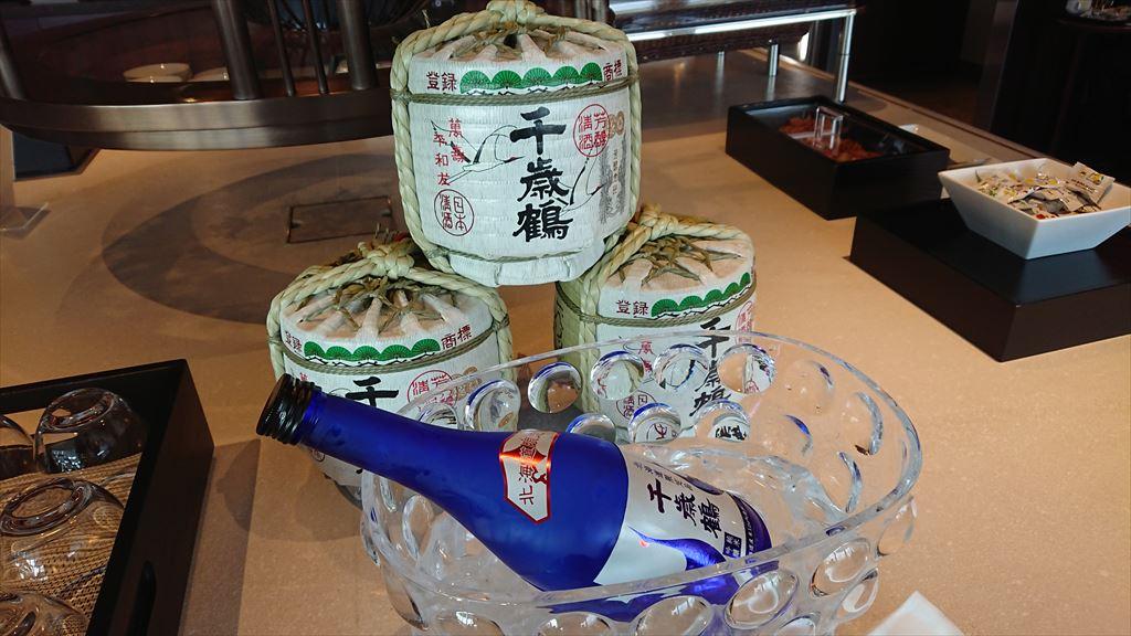 札幌・新千歳国際空港 JAL DIAMOND PREMIER LOUNGE