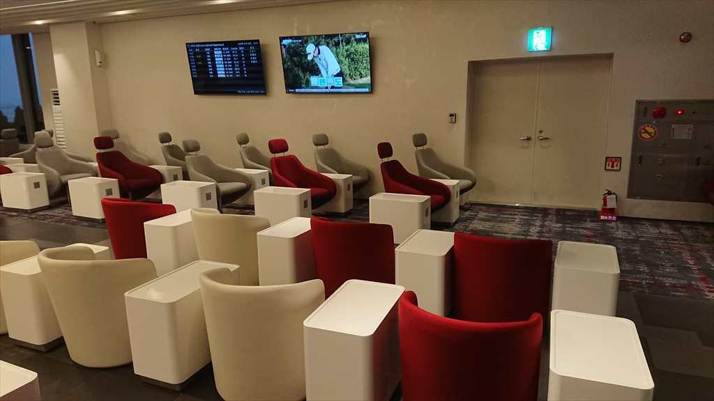 KAL Lounge at GMP