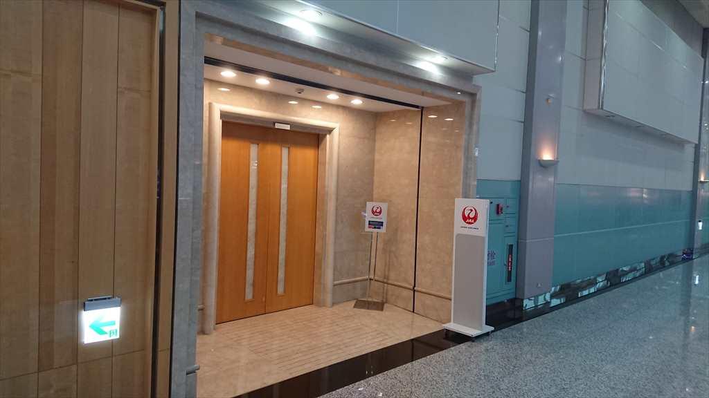 台北 桃園国際空港 JALラウンジ