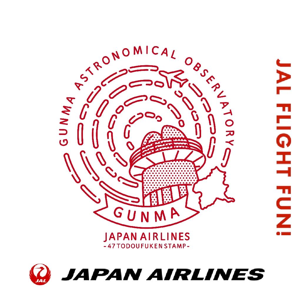 JAL都道府県スタンプ